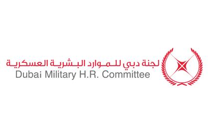 dmhrc_logo
